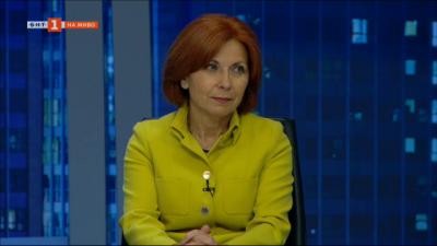 Боряна Димитрова: Промяна има, но дали има поврат предстои ще видим