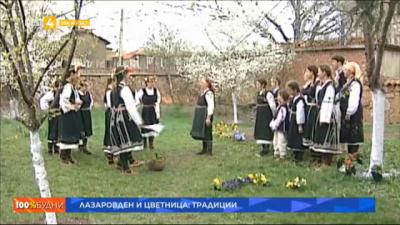 Традициите на Лазаровден и Цветница