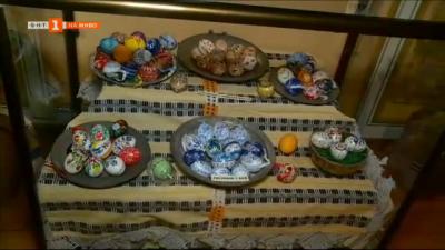 Как празнуват Великден българи, чехи и словаци - изложба в Етнографския музей в Пловдив