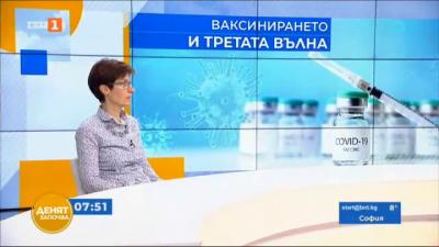 """Имунизацията в зелените коридори ще се извършва с ваксината на """"Пфайзер"""""""
