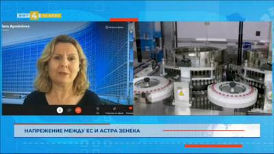 Напрежение между ЕК и Астра Зенека - коментар на Десислава Апостолова