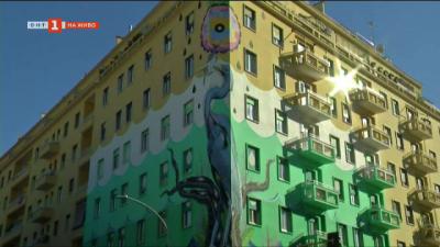 Презареждане: Пречистващата сила на графитите в пряк и преносен смисъл