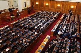 Новият парламент