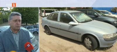Акция за премахване на автомобили излезли от употреба