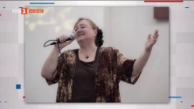 Приятели разказват за Ваня Костова