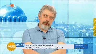 Проф. Николай Витанов: Третата вълна на COVID отмина