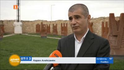 Урок по родолюбие - ще получи ли българско гражданство Карен Алексанян?