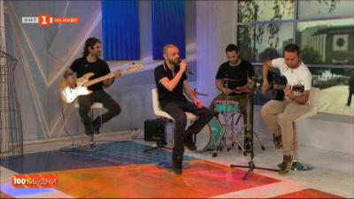 Алтернативната рок банда Sawber – три националности, една музика