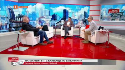 Политици на поправителен, анализ на Харалан Александров и Първан Симеонов
