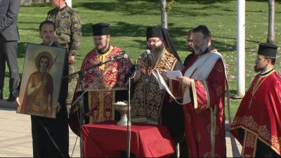 Тържествен водосвет на бойните знамена и знамената светини на Българската армия
