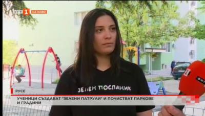 Ученици в Русе създават зелени патрули за чистене на паркове и градини