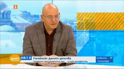 Емил Димитров: С водата тази година и догодина проблем в България няма да има