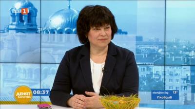 Таня Михайлова: Няма основание да отпада учебен материал
