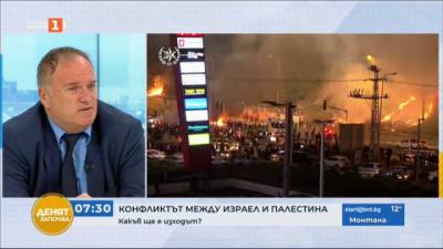 Проф. Чуков: Сблъсъкът между Израел и Хамас е битка за Йерусалим