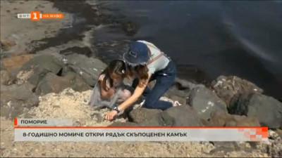 8-годишно момиче откри рядък скъпоценен камък