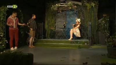 Постановката Малка игра без последствия в Сатиричния театър