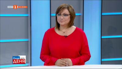 Корнелия Нинова: Изнесеното в Комисията по ревизия може да даде резултат единствено, ако получи инстутиционална позиция