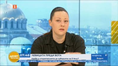 Ана Пиринска: В БСП се наложи тенденция, че критикът е враг