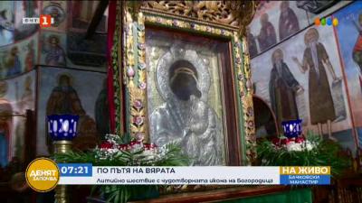 Литийно шествие с чудотворната икона на Света Богородица
