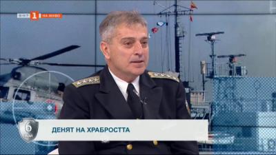 Адмирал Ефтимов: НАТО остава основният отбранителен съюз, но текат и процеси за засилване на отбранителния потенциал в ЕС