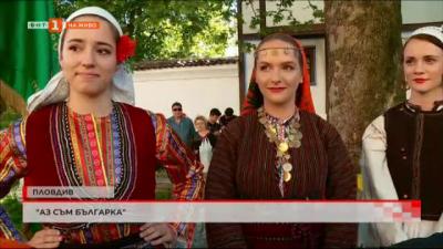 Аз съм българка - фотограф показва красотата на националните ни носии и националните ни забележителности