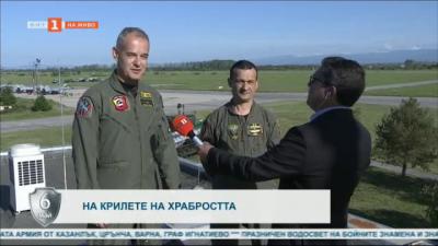 Авиобаза Граф Игнатиево в Деня на храбростта