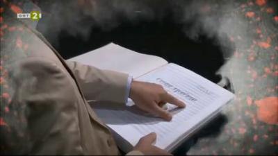 Магията в музиката на Чайковски