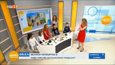 Деца боядисват великденски яйца и даряват картички на медиците от първа линия