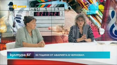 За Чернобил в киното и литературата