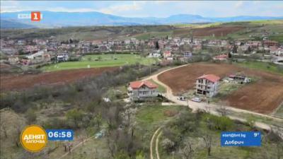 Засилен интерес към имотите в благоевградските села