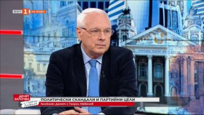 Велизар Енчев: Изборният кодекс има за цел да гарантира увеличаване на резултата на ДПС в Турция