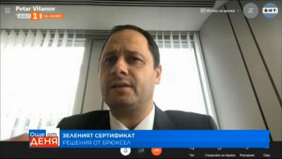 Петър Витанов: На 21 юни би трябвало да приключи процедурата за ваксинационния сертификат