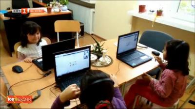 Иновативни български онлайн класни стаи