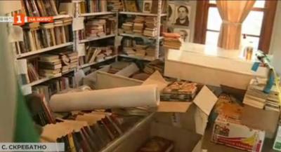 Жителите на с. Скребатно искат нова библиотека, след като старата изгоря