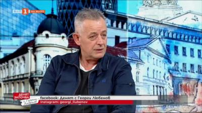 Михаил Билалов в нов проект в Плевенския театър