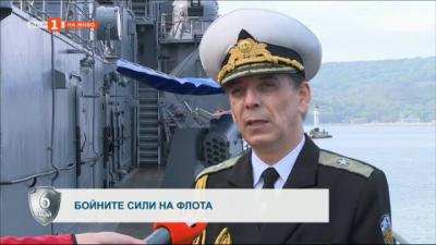 Адмирал Георги Пенев за предизвикателствата пред Военноморските ни сили