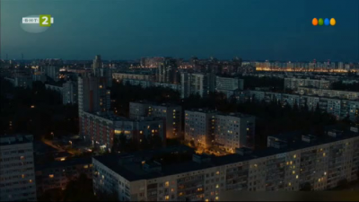Светлинното замърсяване - проблем от ново измерение