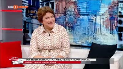 Татяна Дончева: Трябва да преосмислим дали мутри вън да продължи да съществува в името ни