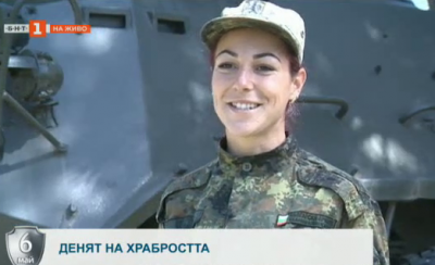 Лицата на Българската армия: Петя Ангелова