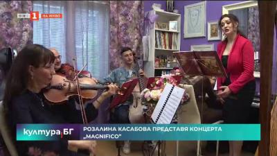 Розалина Касабова представя концерта Magnifico