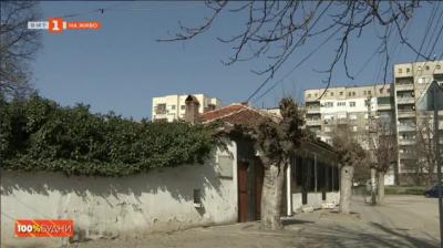 Дарителска кампания за откупуване на родната къща на един от съратниците на Левски