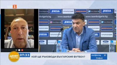 Атанас Фурнаджиев: Борислав Михайлов оттегли оставката си заради приключилите проверки в БФС