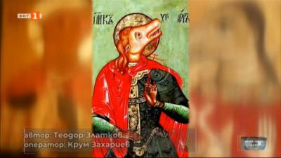 Какво е обяснението за странните изображения на Св. Христофор Песоглавец почитан на 9 май