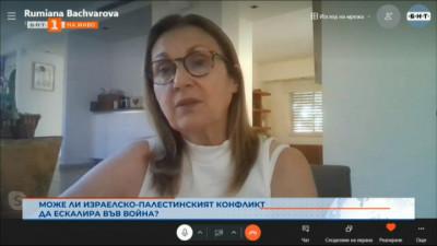 Посланик Бъчварова пред БНТ за Израел: Драматична картина, дори за хората, които са свикнали
