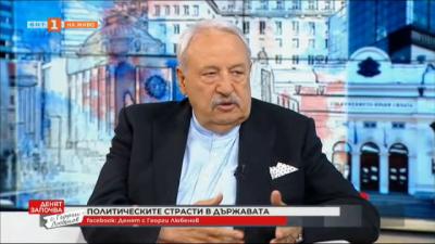 Иван Гарелов за политическите страсти в държавата