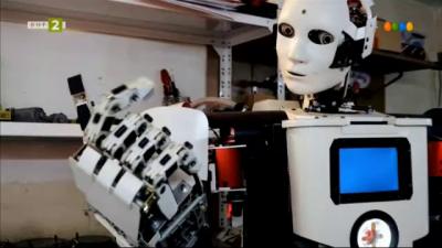 Българи възраждат роботостроенето у нас