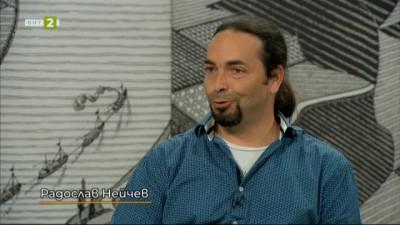 Усещане за река  - изложба живопис на Радослав Нейчев