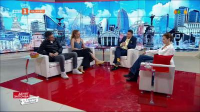 Порталът започва! Среща с актьорите Стефка Янорова, Стефания Кочева и Велислав Павлов