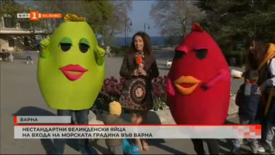 Нестандартни великденски яйца на входа на Морската градина във Варна