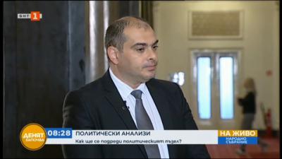 Филип Попов: БСП ще върне днес мандата